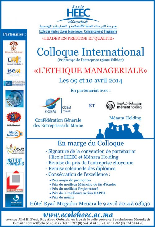 Affiche-colloque-2014